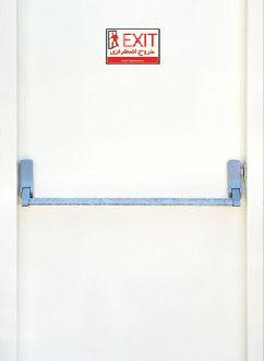 درب ضد حریق همدان