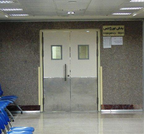 درب ضد حریق بیمارستانی
